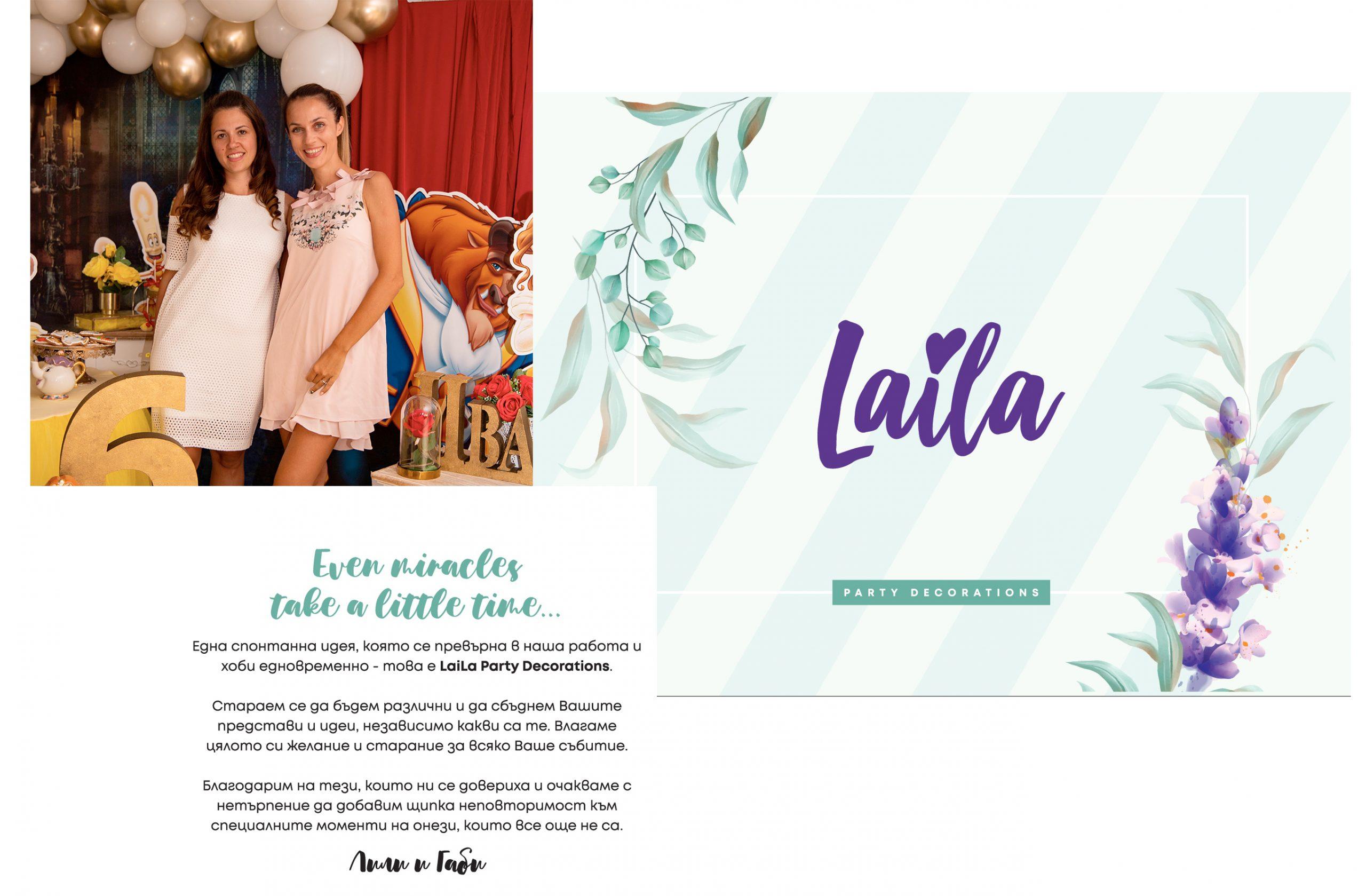 За Laila Party